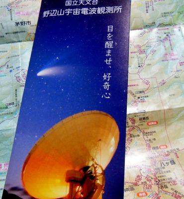 ☆DSCN2945