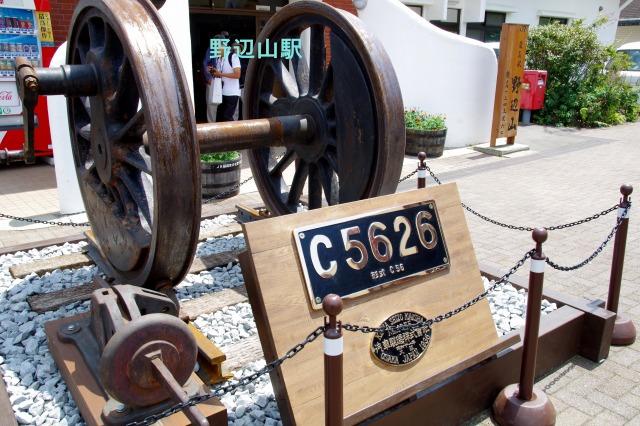 ☆IMGP5704