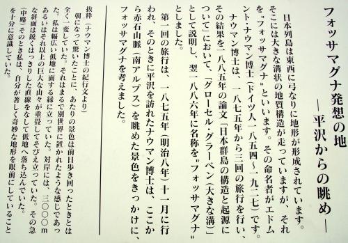 ☆IMGP5868