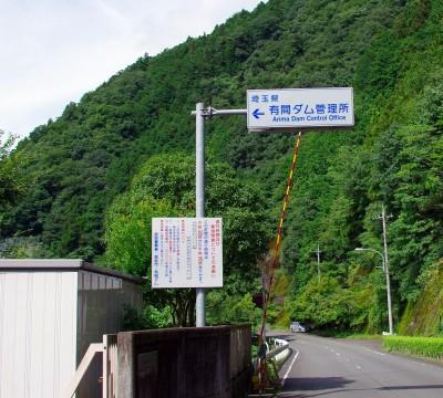 ☆IMGP0409