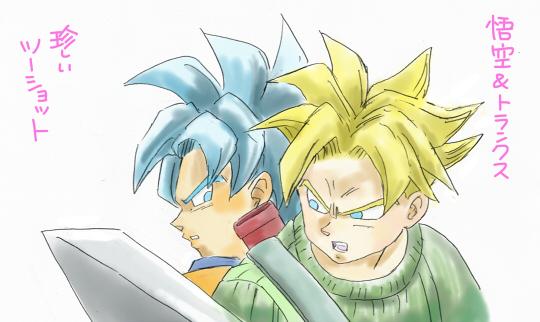 悟空&トラ