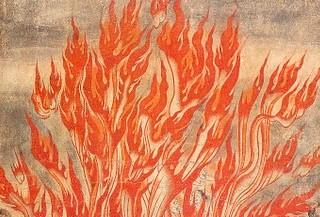 地獄草紙 東京博物館