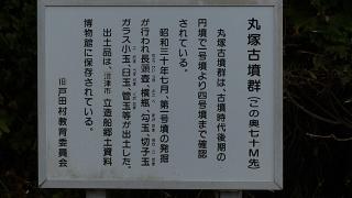 20151025戸田峠124