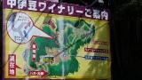 20160227松川湖142