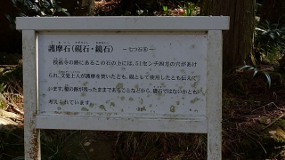 20160312韮山反射炉181