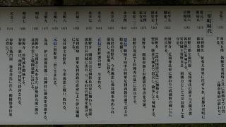 20160326修善寺037