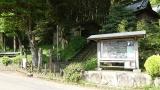 20160514旧東海道原生の森108