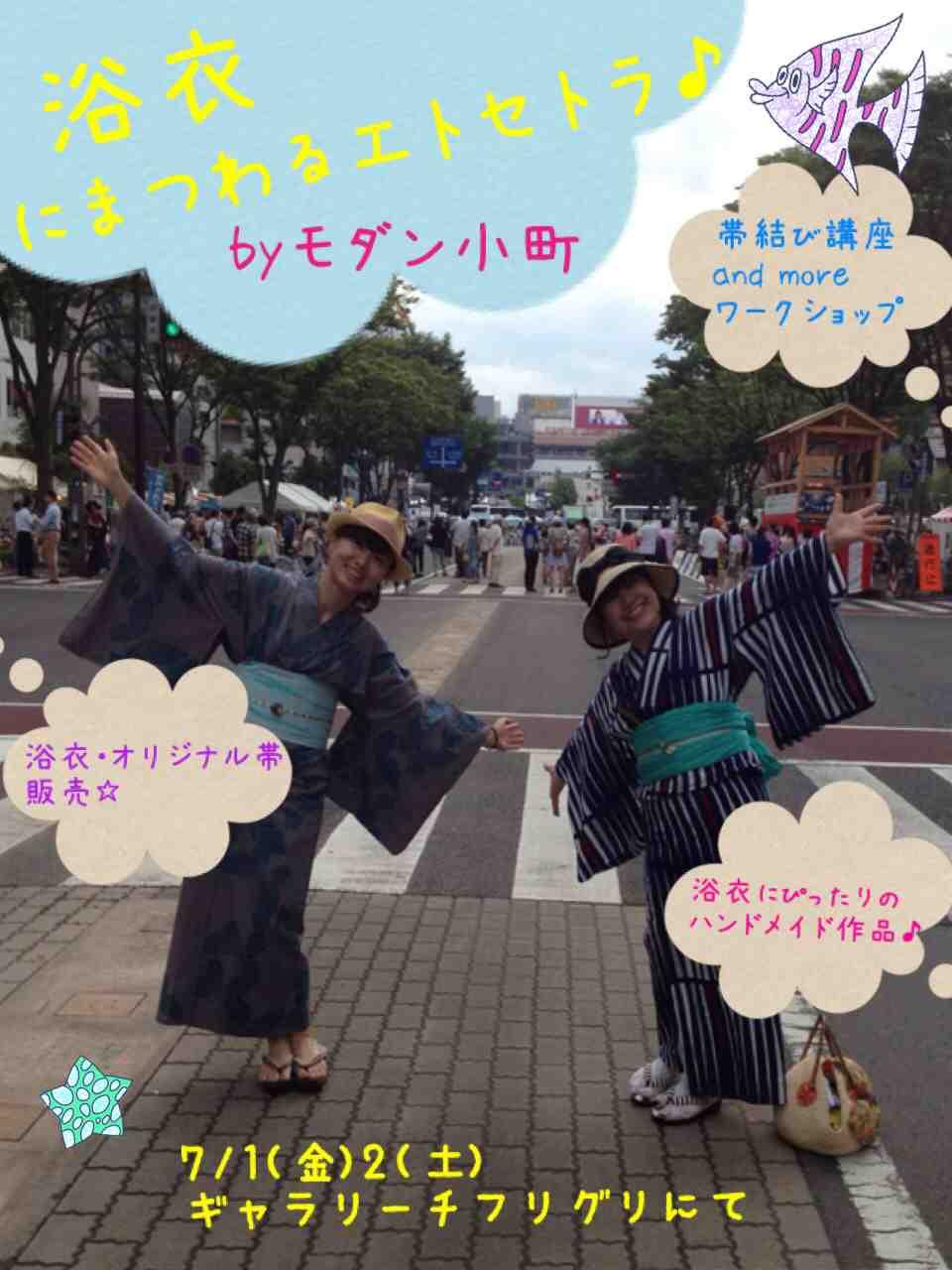 fc2blog_20160424084210ea0.jpg