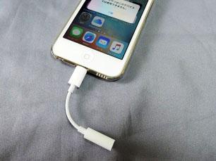iPhone7 Lightning イヤホン変換