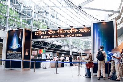東京 インターナショナルオーディオショウ2016