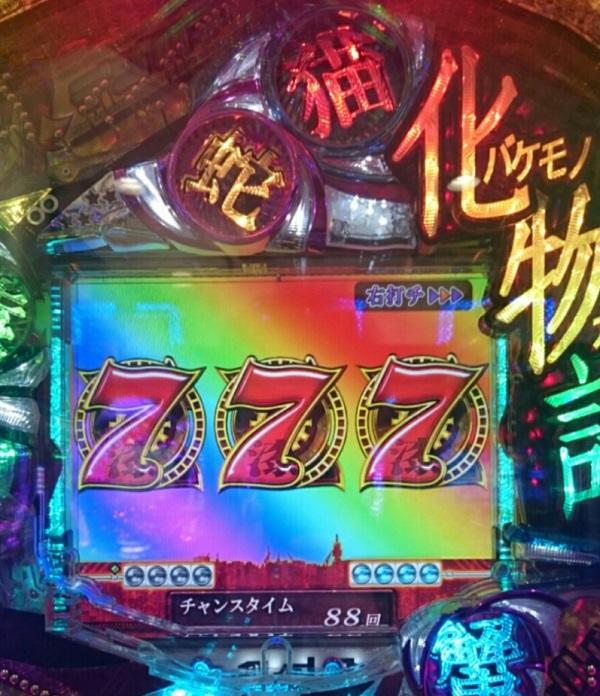 amadezibakemonogataridezihane7.jpg