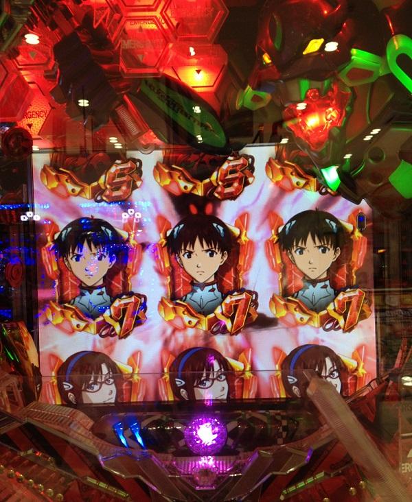 eva7kakuhennshoukakushogoukihoukou.jpg