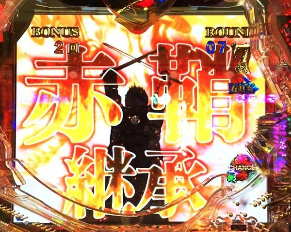 garokonzikihoryuurennchakumero11.jpg