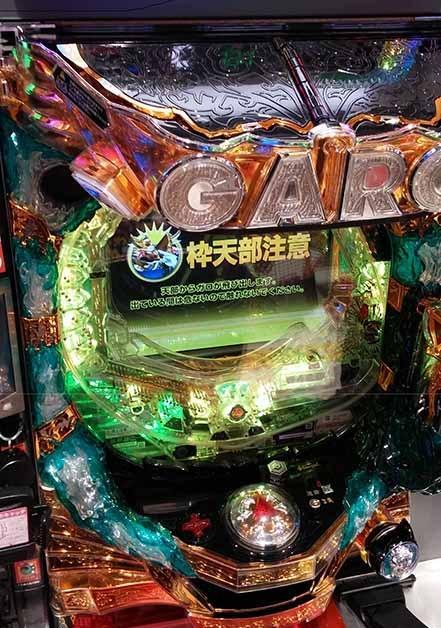 garopatimaxtukusukisei.jpg