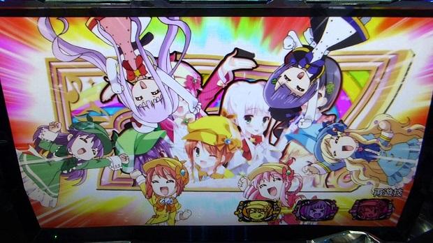 mirukixiho-muzusiro7.jpg