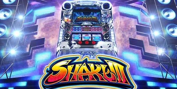 shake3patisuro.jpg