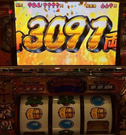 yosimunekiwami4ketauwanose3000goe.jpg
