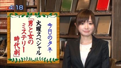 160412朝ダネ 紺野あさ美 (4)