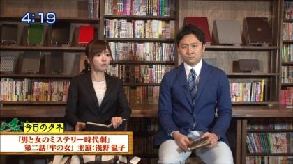 160412朝ダネ 紺野あさ美 (3)