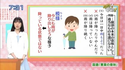160412合格モーニング 紺野あさ美 (3)