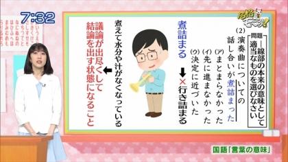 160412合格モーニング 紺野あさ美 (2)