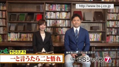 160413朝ダネ 紺野あさ美 (1)