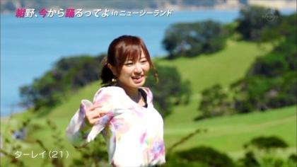 160413紺野、今から踊るってよ 紺野あさ美 (4)