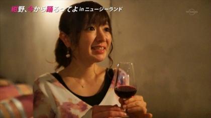 160413紺野、今から踊るってよ 紺野あさ美 (5)
