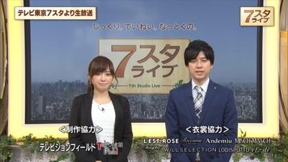160415マイライク7スタライブ 紺野あさ美 (1)