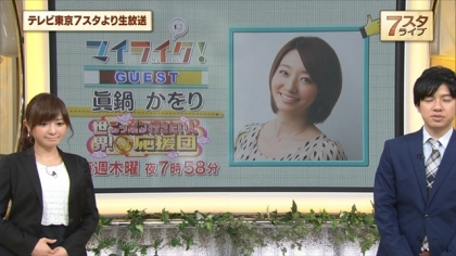 160415マイライク7スタライブ 紺野あさ美 (6)
