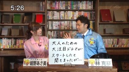 160417リンリン相談室7 紺野あさ美 (3)