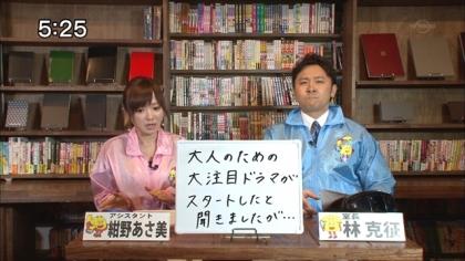 160417リンリン相談室7 紺野あさ美 (4)
