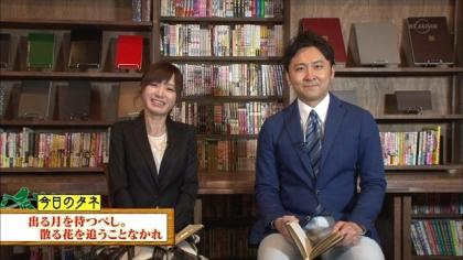 160418朝ダネ 紺野あさ美 (1)