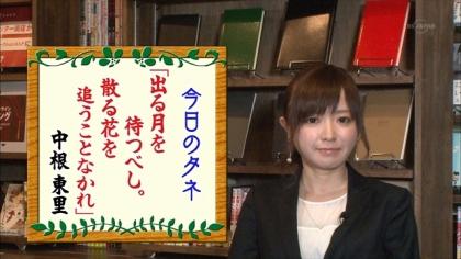 160418朝ダネ 紺野あさ美 (5)