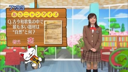 160418合格モーニング 紺野あさ美 (1)