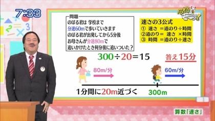 160418合格モーニング 紺野あさ美 (3)
