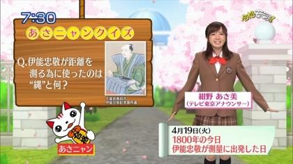 160419合格モーニング 紺野あさ美 (7)