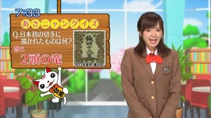 160420合格モーニング 紺野あさ美 (2)