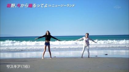 160420紺野、今から踊るってよ 紺野あさ美 (1)