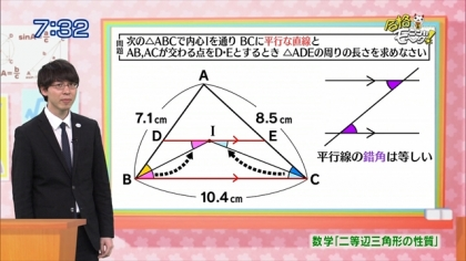 160422合格モーニング 紺野あさ美 (4)
