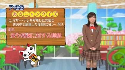 160422合格モーニング 紺野あさ美 (1)