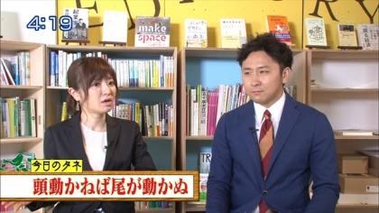 160426朝ダネ 紺野あさ美 (2)
