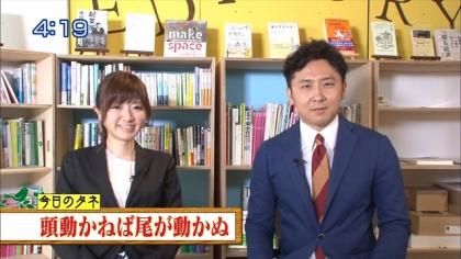 160426朝ダネ 紺野あさ美 (1)