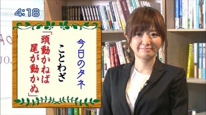 160426朝ダネ 紺野あさ美 (3)