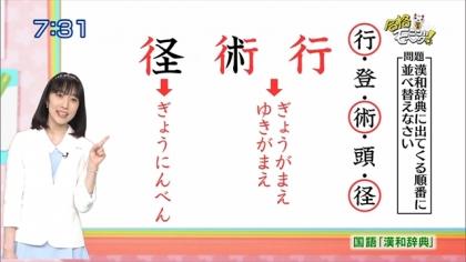 160426合格モーニング 紺野あさ美 (6)
