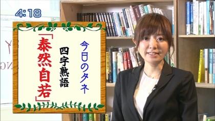 160427朝ダネ 泰然自若 (6)