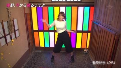 160427紺野、今から踊るってよ 紺野あさ美 鷲見玲奈 (2)