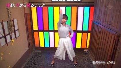 160427紺野、今から踊るってよ 紺野あさ美 鷲見玲奈 (1)