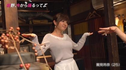160427紺野、今から踊るってよ 紺野あさ美 鷲見玲奈 (4)