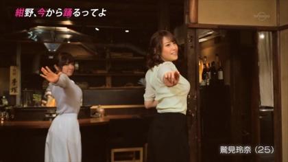 160427紺野、今から踊るってよ 紺野あさ美 鷲見玲奈 (3)